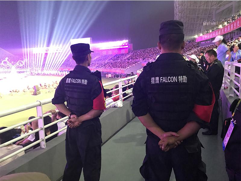 许昌私人护卫费用-找信誉好的郑州大型活动安保服务优选猎鹰特勤