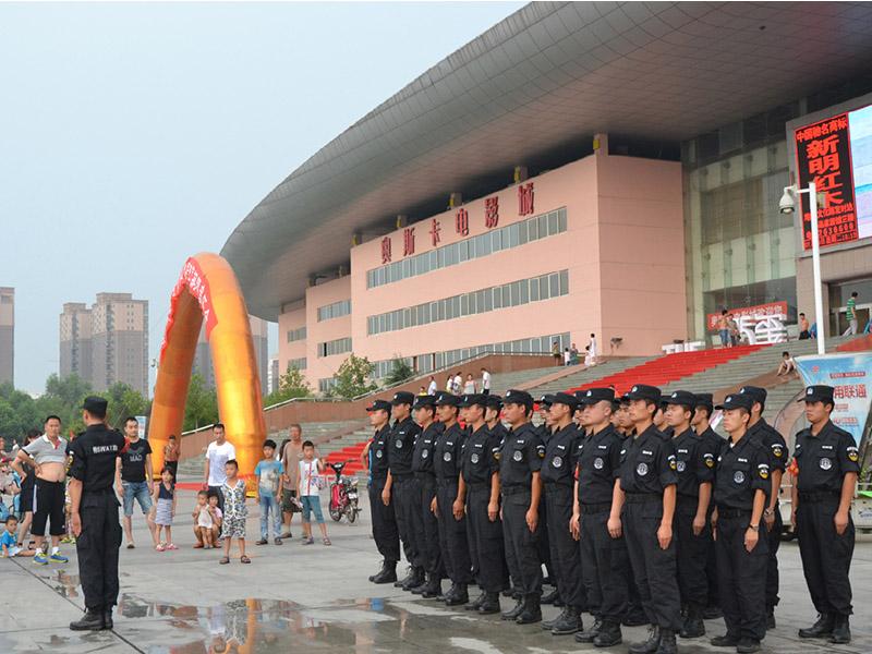 河南私人护卫_猎鹰特勤为客户提供专业的郑州大型活动安保服务
