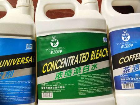 優惠的濃縮漂白水-河南有品質的濃縮漂白水品牌