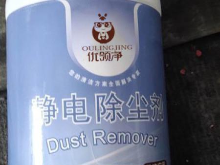 特色的靜電除塵劑-口碑好的靜電除塵劑價位