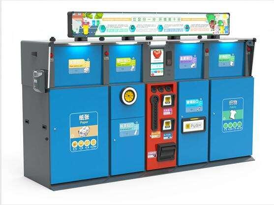 智能分类垃圾箱供销-宿迁品牌好的智能分类垃圾箱出售