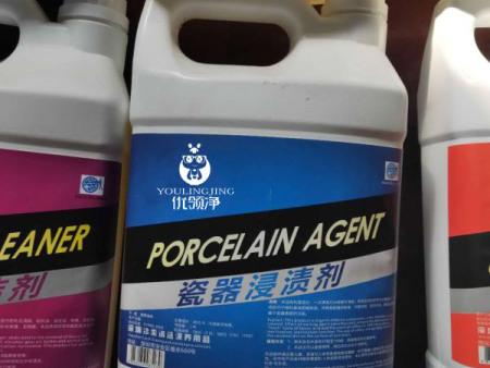 优惠的清洗剂加盟_河南好的中性全能清洗剂-供应