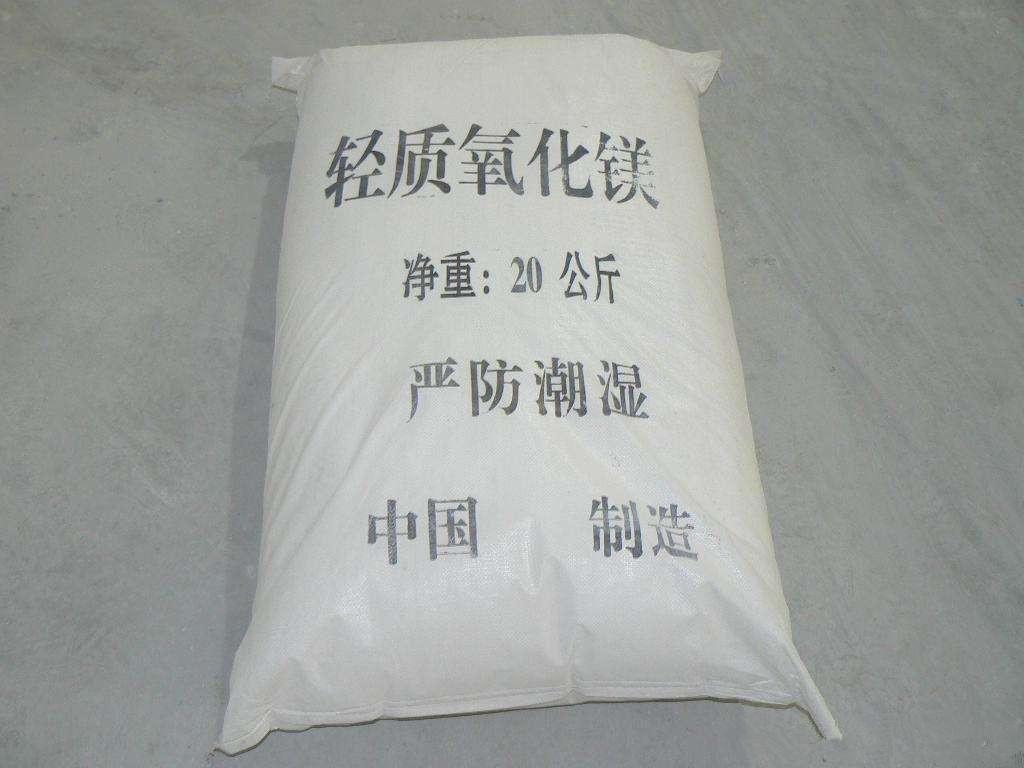 批發輸送帶專用氧化鎂-哪里有賣價格合理的輸送帶專用氧化鎂