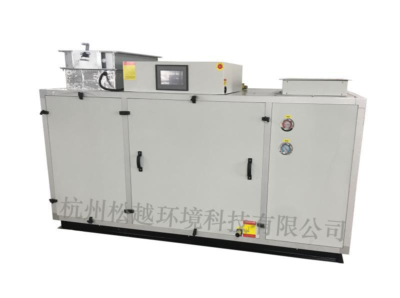 怎么買質量好的杭州潔凈式凈化型恒溫恒濕機除濕機生產呢