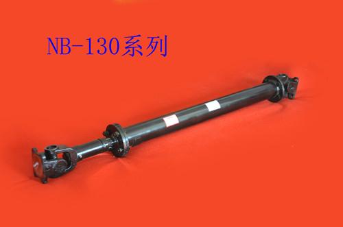海南供應原廠傳動軸|大理白族自治州專業NB-180系列供應