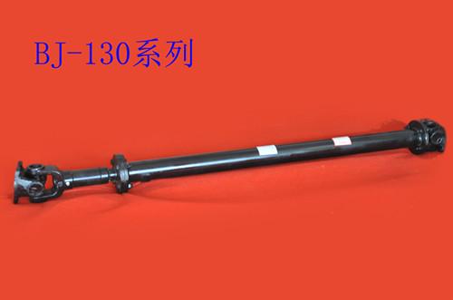 重慶獨特的客車傳動軸_品牌好的BJ-130系列廠家