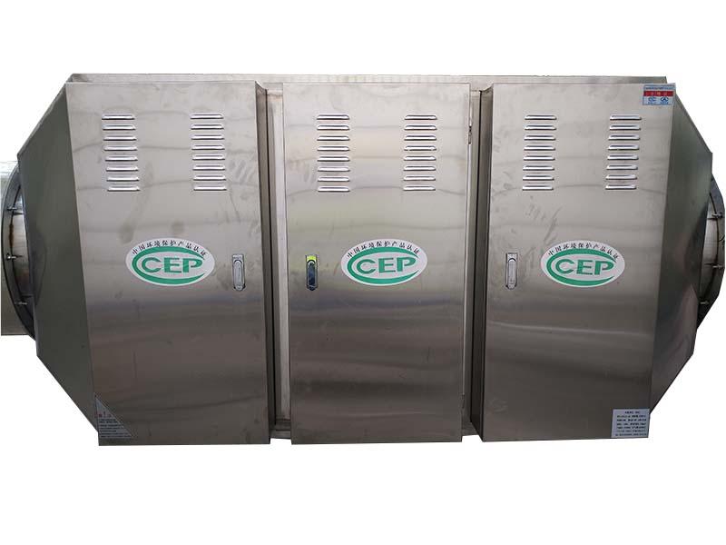 废气处理设备专业处理工业VOC类有机废气