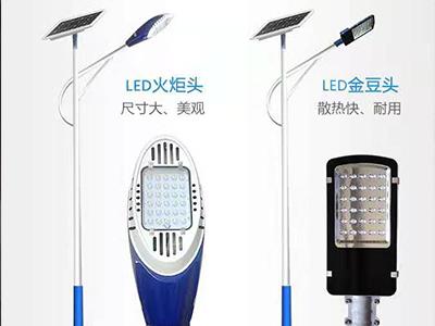 河北太阳能路灯厂家_兰州的甘肃太阳能路灯厂家推荐