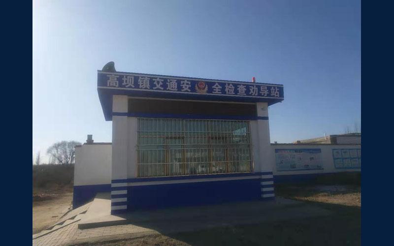 蘭州崗亭|甘肅保安崗亭|青海崗亭廠家