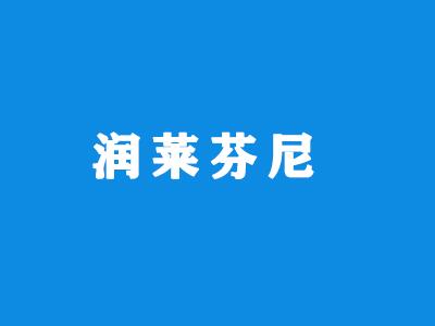 浙江大小非減持服務機構公司