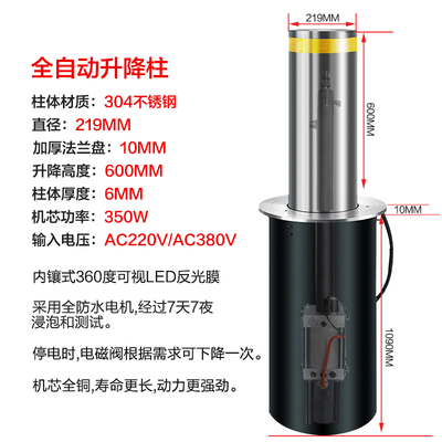 升降柱供應商-北京市品牌好的升降路樁哪里有售