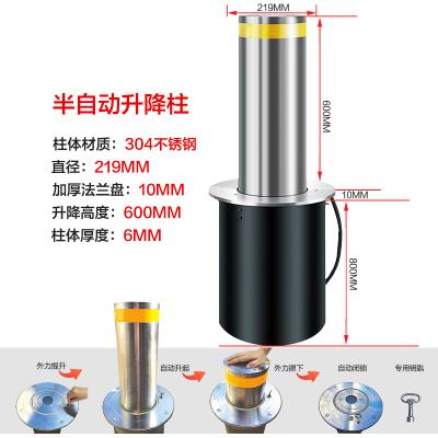 滄州升降柱廠家-北京市高質量的升降路樁銷售