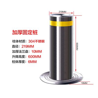 天津升降柱公司-北京專業的升降路樁哪里買