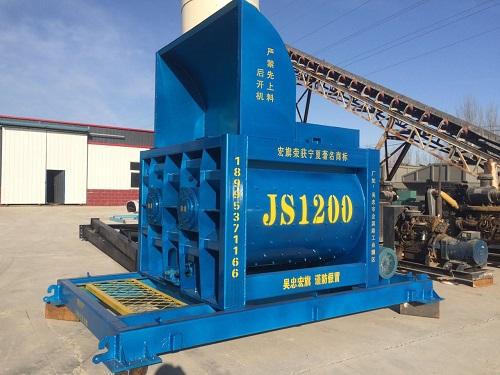 新疆搅拌机-新疆混凝土搅拌机生产厂家-宏旗建机