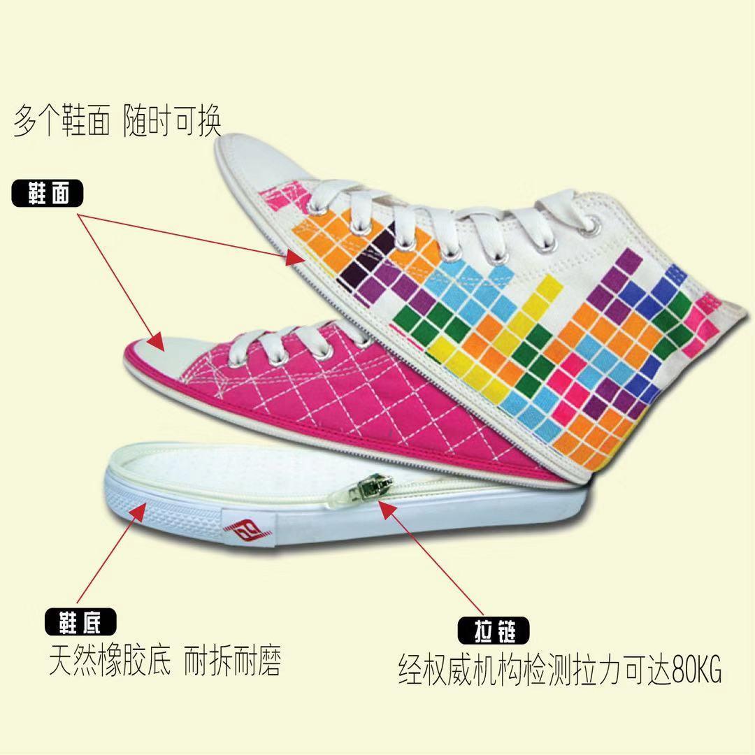 温州地区销量好的鞋类互拼拉头