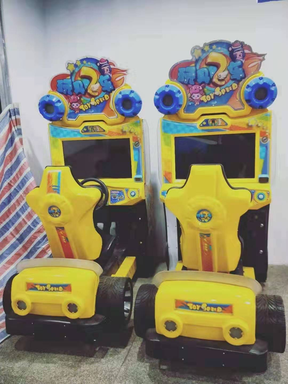 回收大型游戏机-郑州二手游戏机-郑州儿童游戏机