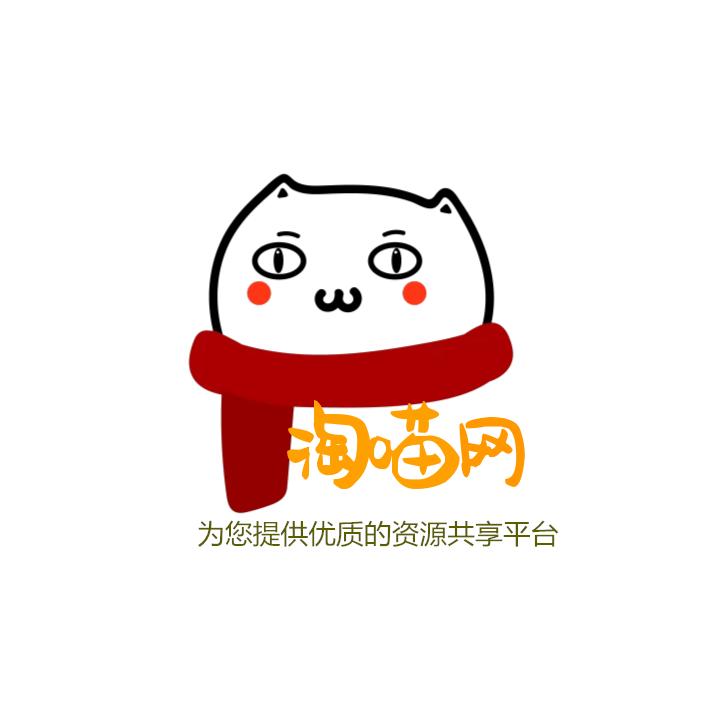 合(he)肥虹瑞通信息科技(ji)jia)you)限公(gong)司