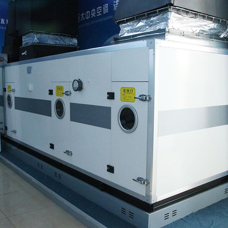 大量出售熱回收空氣處理機組-空氣熱回收裝置原理