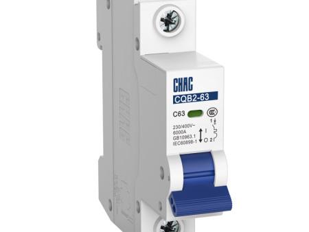 ODM小型断路器|销量好的小型断路器厂商