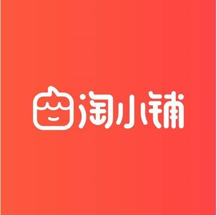 苏州淘小铺开通价格-想找口碑好的淘小铺开店公司就选虹瑞通科技