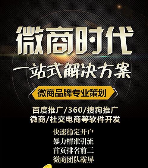 上海淘小鋪開通靠譜嗎-合肥哪里有提供可靠的淘小鋪