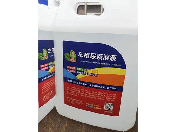 臨淄車用尿素溶液-哪里有賣物超所值尿素液