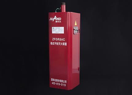 甘肃灭火器_甘肃哪里有供应性价比高的超细干粉自动灭火装置