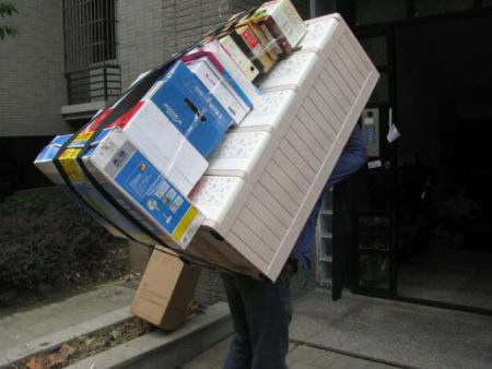芝罘区搬家烟台芝罘区搬家哪家好-福康装卸搬运