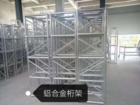 广西铝合金桁架-南宁口碑好的南宁铝合金桁架租赁公司