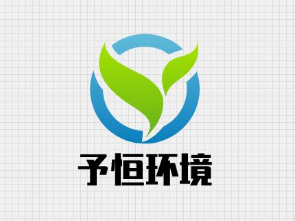 漳州市予恒环境保护监测有限公司