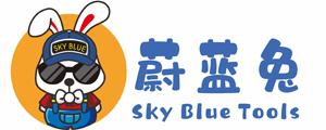 青島蔚藍兔環保科技有限公司