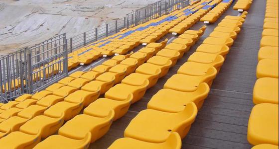 体育场座椅加工定做