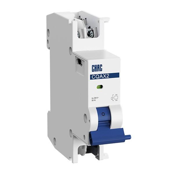 分励辅助开关厂家-专业的CQAX2-分励+辅助开关浙江创奇电气供应