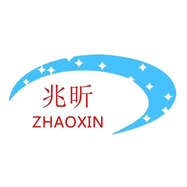 東莞市兆昕電子科技有限公司
