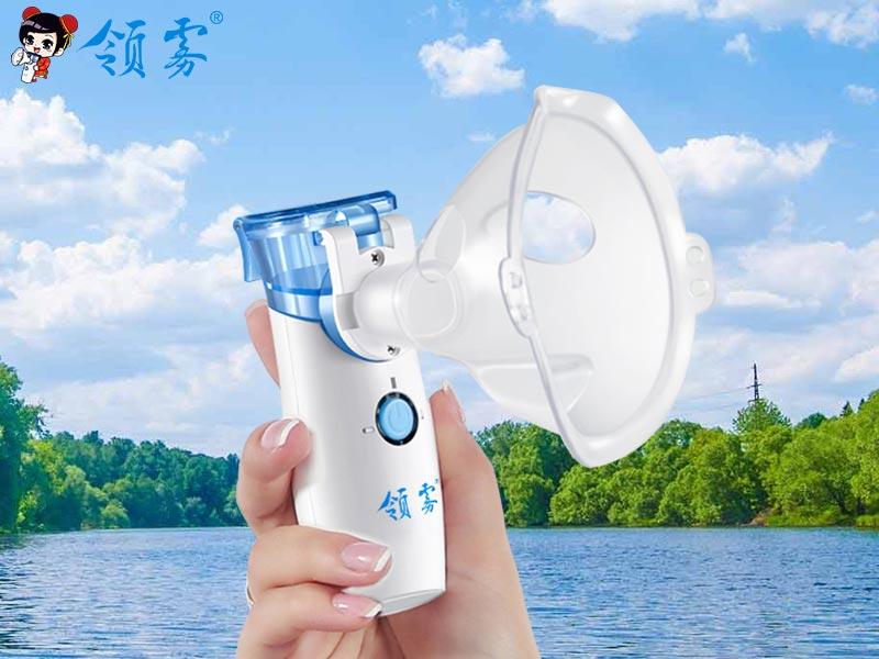 淄博便攜式兒童靜音霧化器|選購耐用的兒童霧化器就選常州正元醫療科技
