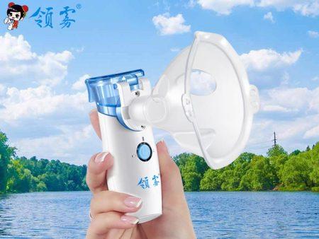 巴中便攜式兒童靜音霧化器-實惠的兒童霧化器供銷