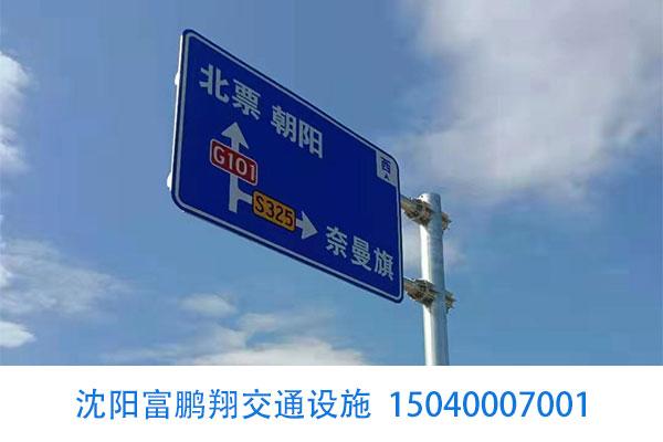 标志牌批发-辽宁标志牌制作-沈阳标志牌制作