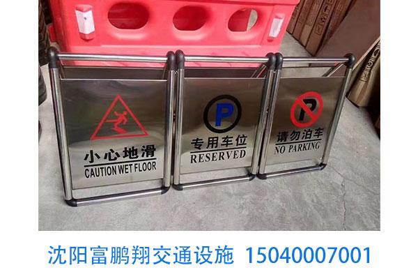 交通安全设施规范-绥化交通设施-双鸭山交通设施