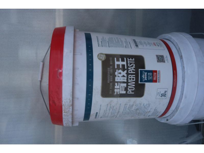 背胶王厂商出售-泉州哪里买品牌好的背胶王