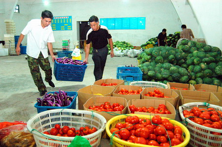武汉食材配送中心-中鼎餐饮供应可信赖的食材配送