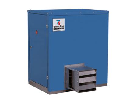 寧夏燃氣輻射采暖調試_沈陽希爾科技提供有品質的燃氣輻射采暖