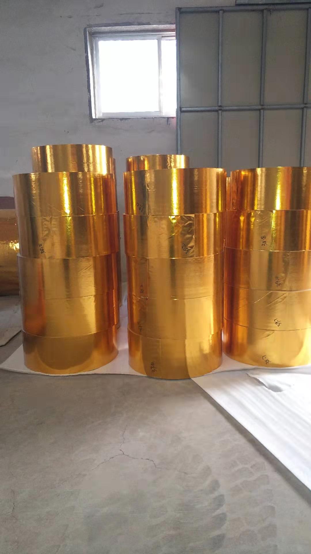 实惠的金银纸-热忱推荐-知名的金银纸供应商