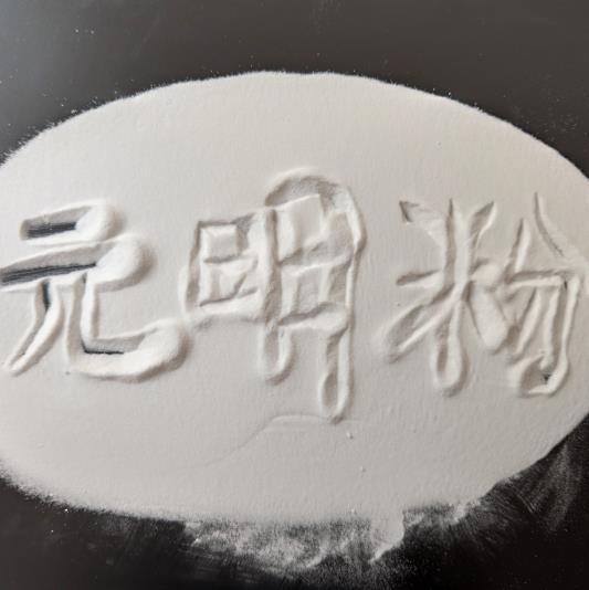 副产元明粉-六安实惠的元明粉批发