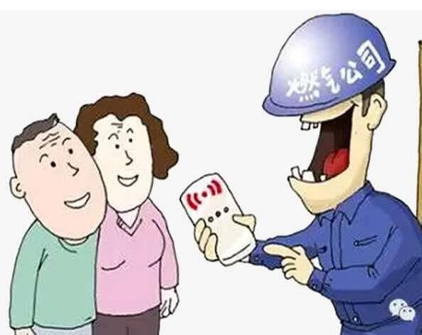 燃气公司巡安检系统|诚荐放心靠谱的燃气公司巡安检管理系统