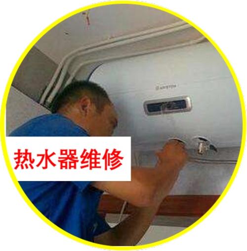 汕頭靠譜家電維修洗衣機空調熱水器專業家電選楷訊維修