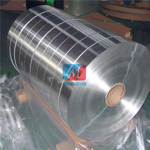 铝带-厂家批发-晋明铝业