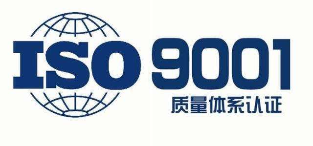 鄭州ISO認證,河南譽泰,鄭州ISO認證體系