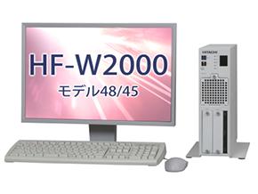 日立工業電腦W2000Model45B機型(臺灣產)