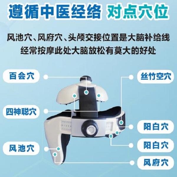 荣赢脑循环治疗仪脊髓损伤厂家郑州哪里有供应质量好脑循环功能理