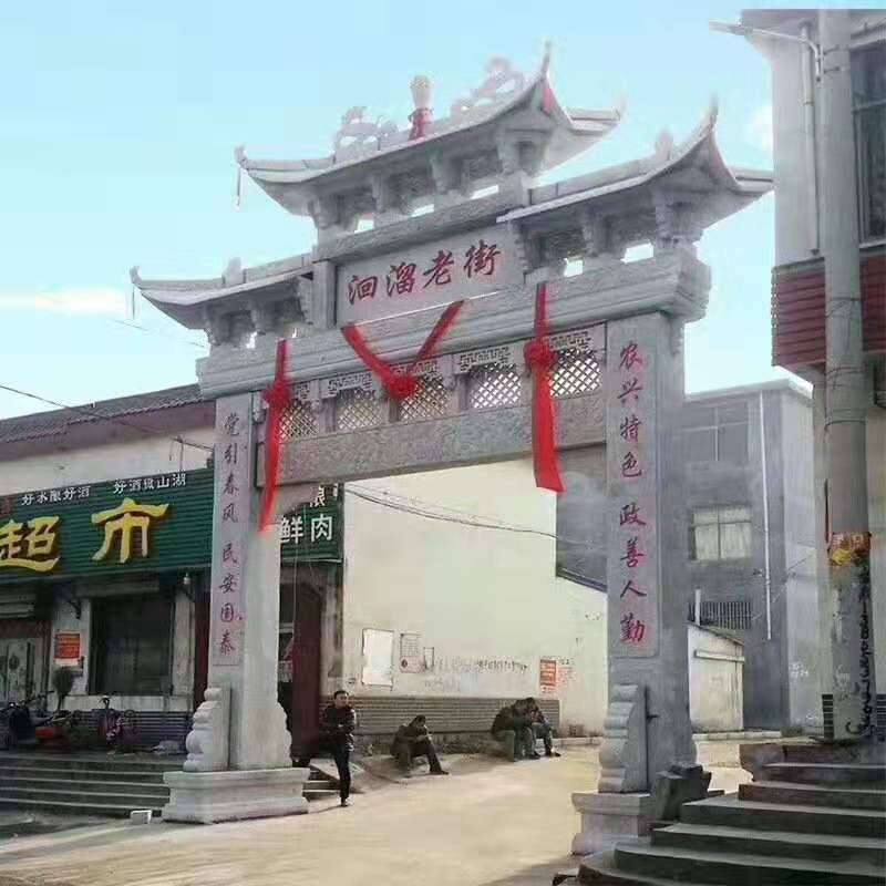 随州石牌坊-飞樊工艺品专业提供村庄石牌坊